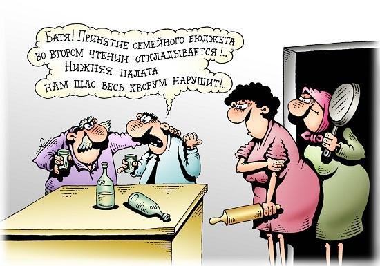 свежие шутки и анекдоты 13.11.2019