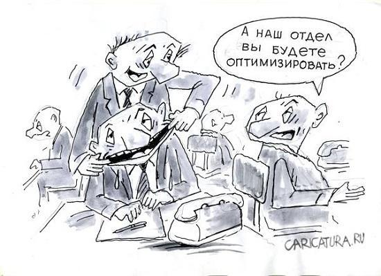 свежие шутки и анекдоты 14.11.2019