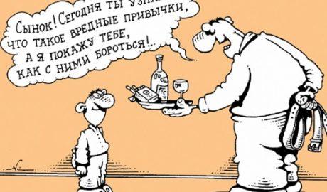 свежие шутки и анекдоты 3.11.2019