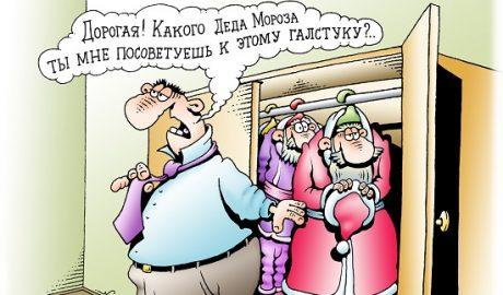свежие шутки и анекдоты 5.11.2019