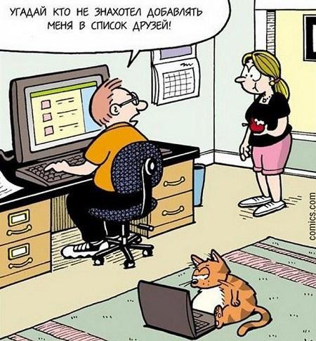 анекдот в картинке про интернет