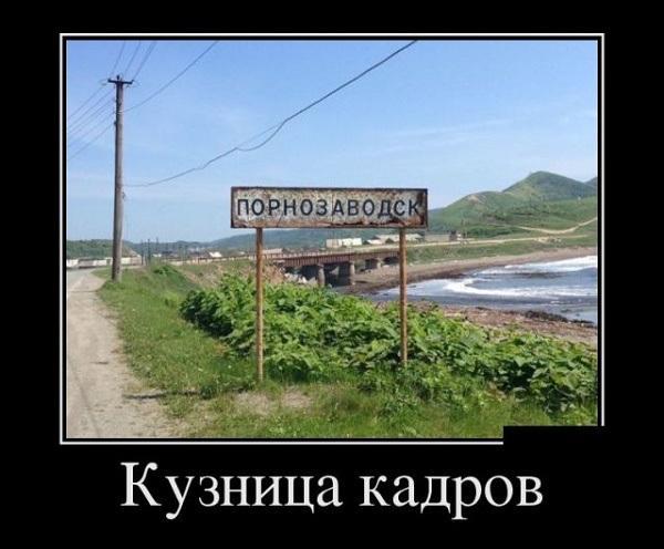 Read more about the article Классные смешные демотиваторы