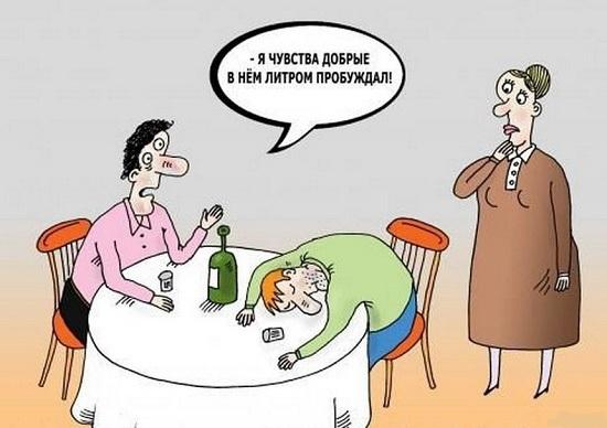 Read more about the article Новые смешные до слез анекдоты обо всем