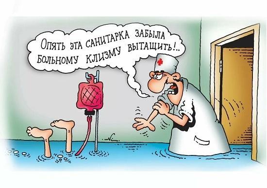 Read more about the article Новые забавные анекдоты обо всем