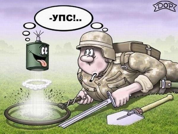 ржачная карикатура