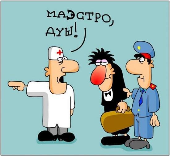 ржачная карикатура обо всем