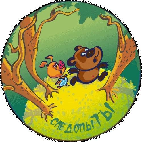 ржачный логотип команды