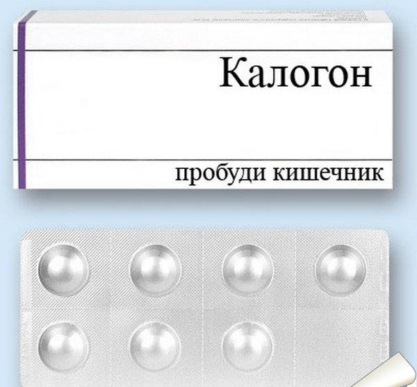 смешное название лекарства