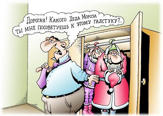 свежие шутки и анекдоты 25.12.2019