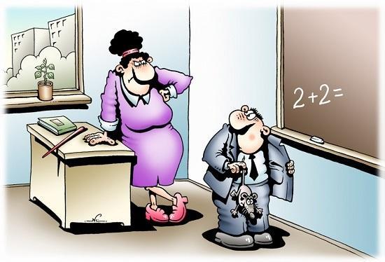 свежий анекдот №217