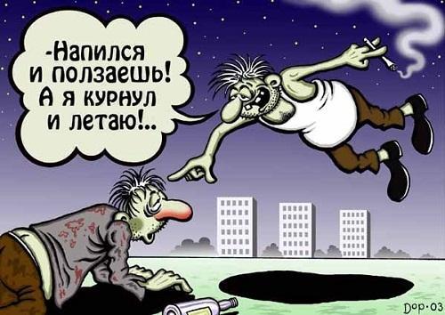 Read more about the article Анекдоты про алкашей и наркоманов