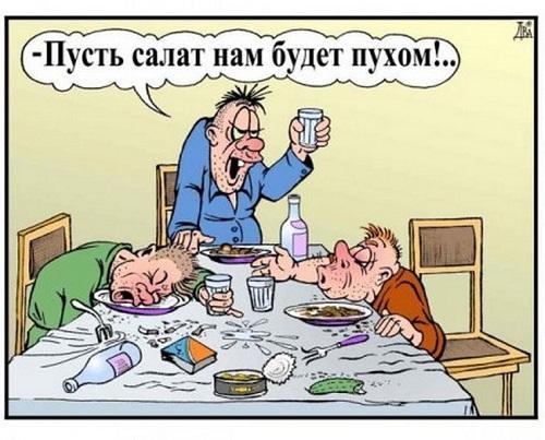 Анекдоты про алкоголиков и нарков