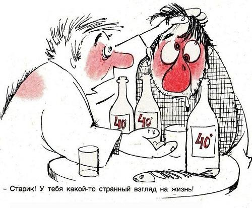 Анекдоты про пьяниц и наркоманов
