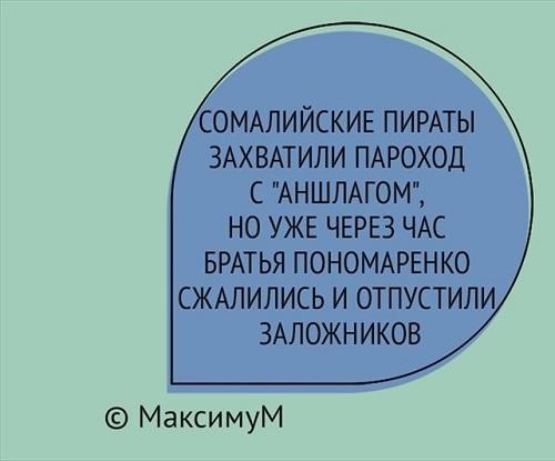 Read more about the article Шутки КВН на разные темы
