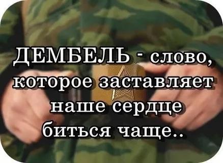 смешные армейские фразы