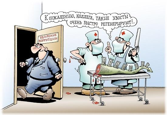 свежие шутки и анекдоты 13.01.2020
