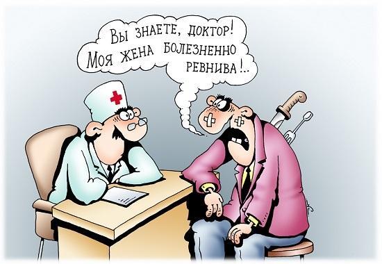 свежие шутки и анекдоты 15.01.2020