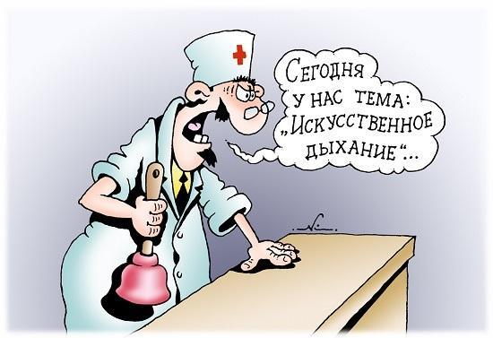 свежие шутки и анекдоты 16.01.2020