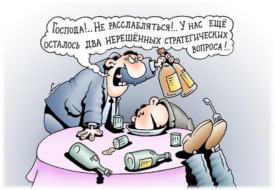 свежие шутки и анекдоты 17.01.2020