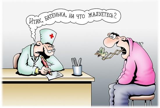 свежие шутки и анекдоты 19.01.2020
