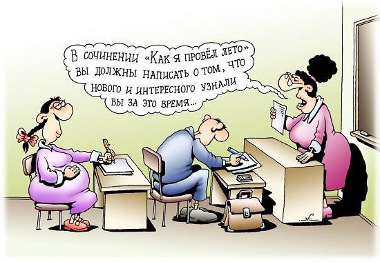 свежие шутки и анекдоты 3.01.2020