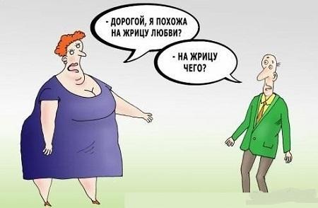 анекдоты про баб и женщин