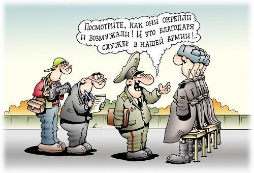 анекдоты про курсантов