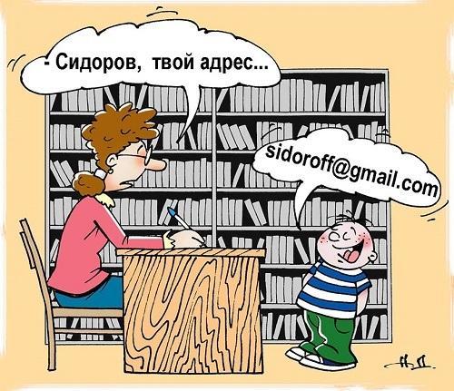 Read more about the article Анекдоты про Вовочку и школу