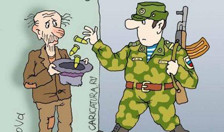 армейские фразы по приколу