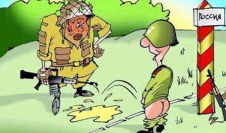 армейские выражения по приколу