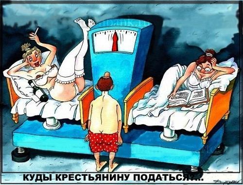 Read more about the article Читать старые ржачные анекдоты