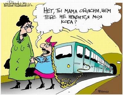 лучшие анекдоты про баб и детей