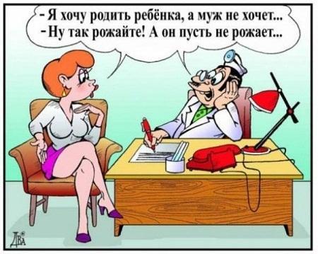 лучшие анекдоты про баб и женщин
