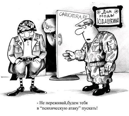 остроумные армейские высказывания