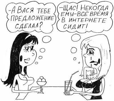 прикольные анекдоты про баб и дур