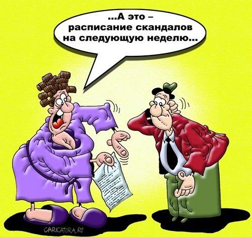 ржачные анекдоты про баб и мужиков