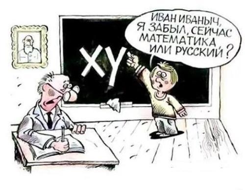 Read more about the article Самые смешные анекдоты с матом