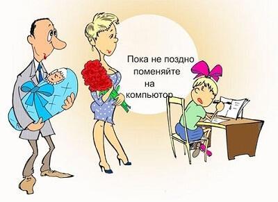 смешные анекдоты про баб и детей