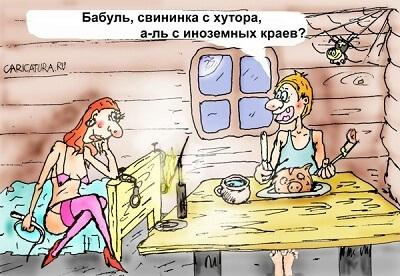 смешные анекдоты про баб и женщин