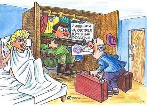 Read more about the article Смешные анекдоты про любовниц и любовников