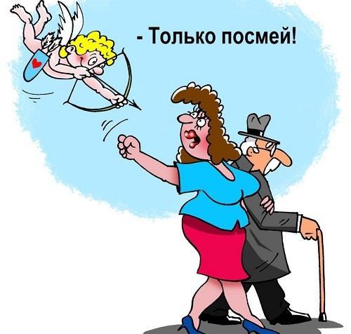 Смешные анекдоты про отношения мужчины и женщины