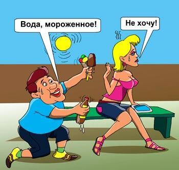 смешные анекдоты про парней и девушек