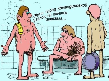 Read more about the article Смешные анекдоты про секс