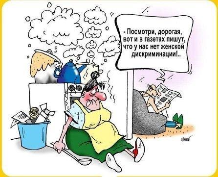 смешные до слез анекдоты про баб и женщин
