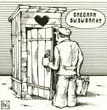 Read more about the article Старые смешные анекдоты