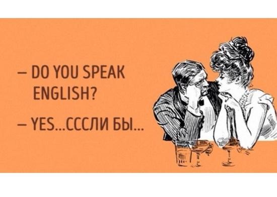 Тонкий английский юмор