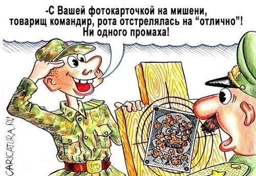 веселые армейские фразы