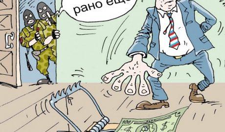 анекдоты про борьбу с коррупцией