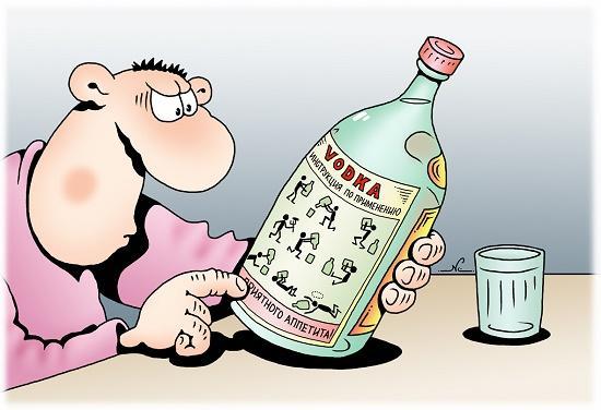 Анекдоты про бутылку водки