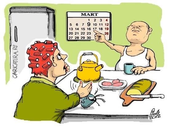 анекдоты про день и год